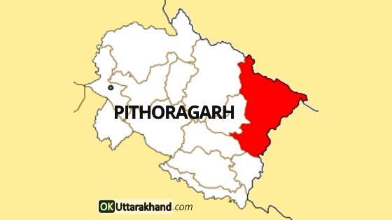 pithoragarh map image